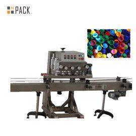 Ātrgaitas vārpstas pudeles skrūvējošā aizdares mašīna ir elastīga ar 60–150 pudelēm / min