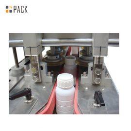 Automātiska lielapjoma vāciņu lifts / vāciņu padevējs, vāciņu šķirošanas mašīna vāciņu izgatavošanai