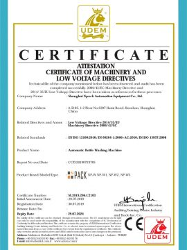 Pudeļu automātiskās mazgāšanas mašīnas CE sertifikāts