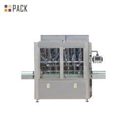 Zobu pastas caurules piepildīšanas un blīvēšanas mašīnu līnija ar cirkulācijas vakuuma emulsijas maisītāju