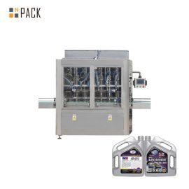 5-25L tvertnes iepildīšanas mašīna, neto svara iepildīšanas mašīna smēreļļas ieguvei 1200 B / H