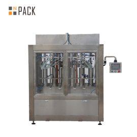 Lineārā 1-5L tīrītāja iepildīšanas un iesaiņošanas mašīna ar niršanas uzpildes sprauslu