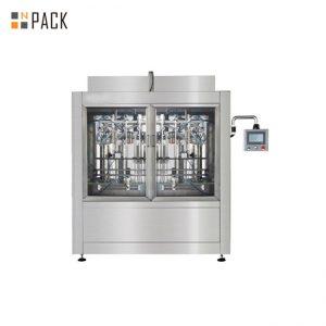Automātiska ātrgaitas pudeļu pildīšanas līnijas PLC vadība aromātam / aromātam
