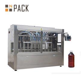 Pusautomātiska šķidruma iepildīšanas mašīna / Pesticīdu laika gravitācijas pudeļu pildītājs