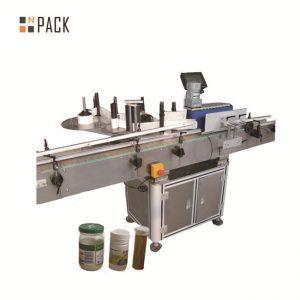 Apaļas pudeles etiķetes izgatavošanas kosmētikas ietilpība 100 BPM ar skārienekrāna vadību