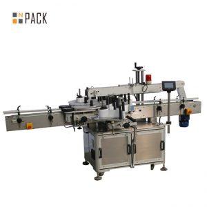 Vertikāla pašlīmējoša apaļo pudeļu marķēšanas mašīna ar PLC vadību 120 BPM