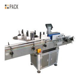 Pilnīga automātiska saraušanās piedurkņu marķēšanas mašīna pudelēm Kārbu kausi ar ietilpību 100-350 BPM