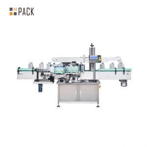 Automātiskas rotācijas ātrgaitas pudeļu marķēšanas mašīnas ietilpība 300 BPM ar servo piedziņu