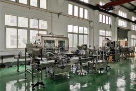 rūpnīcas izstāde