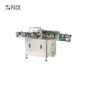 Automātiska stikla pudeļu marķēšanas mašīna / Wet Līmes etiķetes mašīna papīra etiķetei