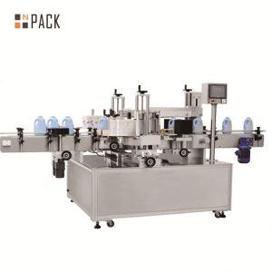 Pielāgojama automātiska uzlīmju marķēšanas mašīna / pudeļu marķēšanas iekārta ar ātrumu 120 BPM